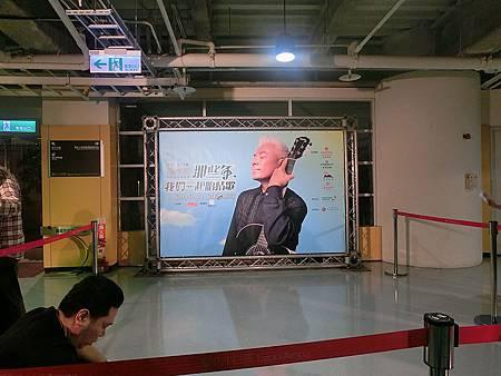 2013.11.24小巨蛋巫啟賢演唱會