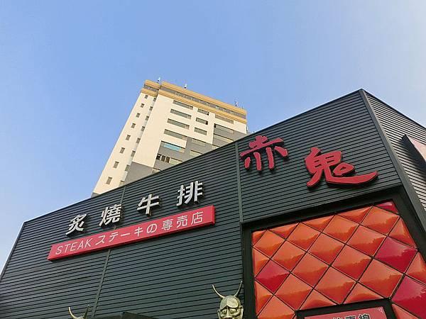 2013.11.19赤鬼牛排公益店