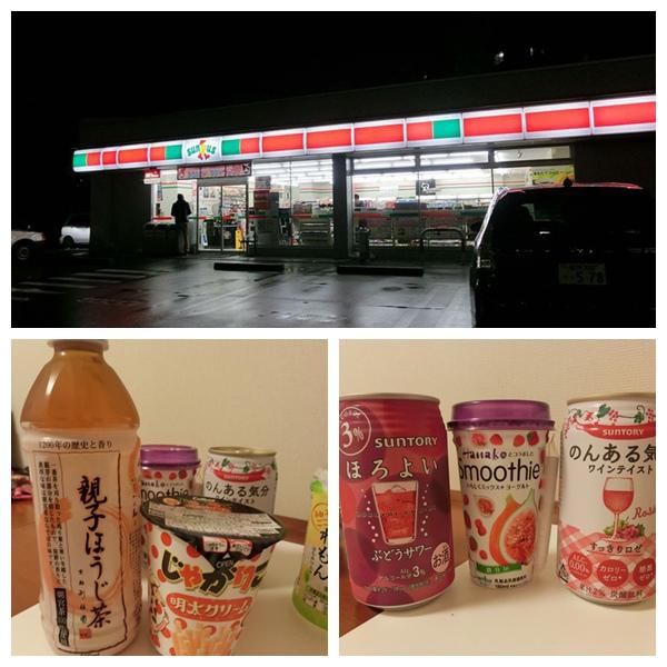 2014.1.12日本金澤之旅~金澤dormy inn飯店