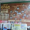 日本金澤城下町周遊巴士