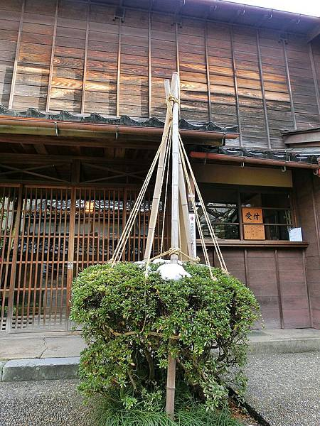 金澤寺島藏人宅邸