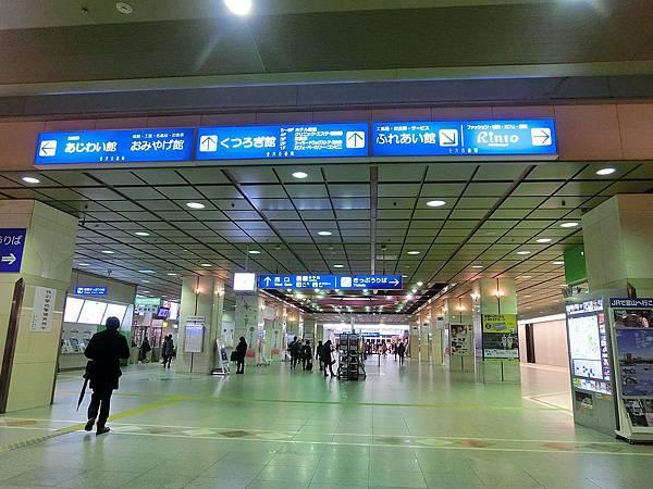 2014.1金澤車站百番街