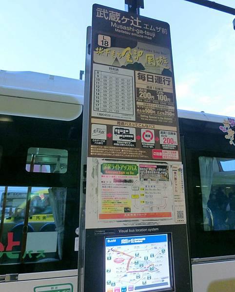 近江町市場1.jpg