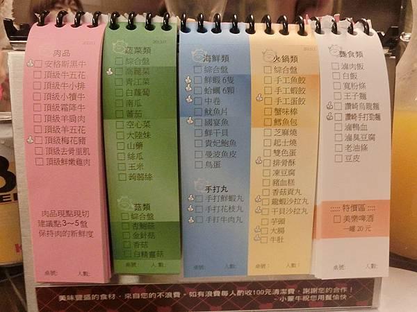 2014.3.8小蒙牛文心店