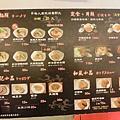 2014.7.13溪湖中村拉麵
