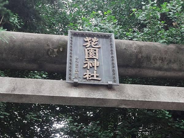 新宿花園神社2.jpg