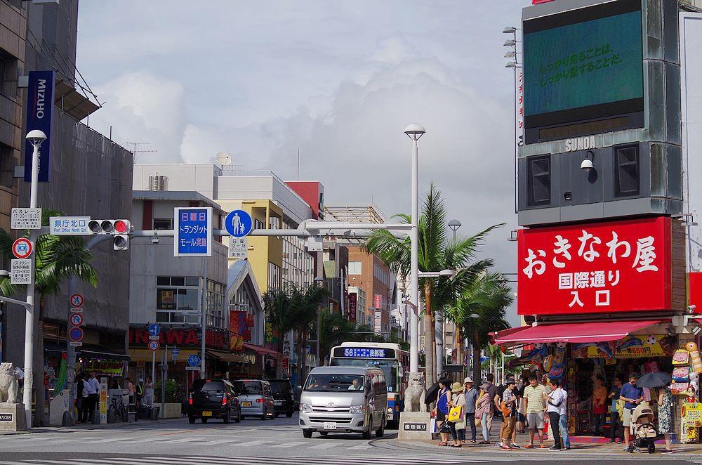 2014沖繩之旅~國際通