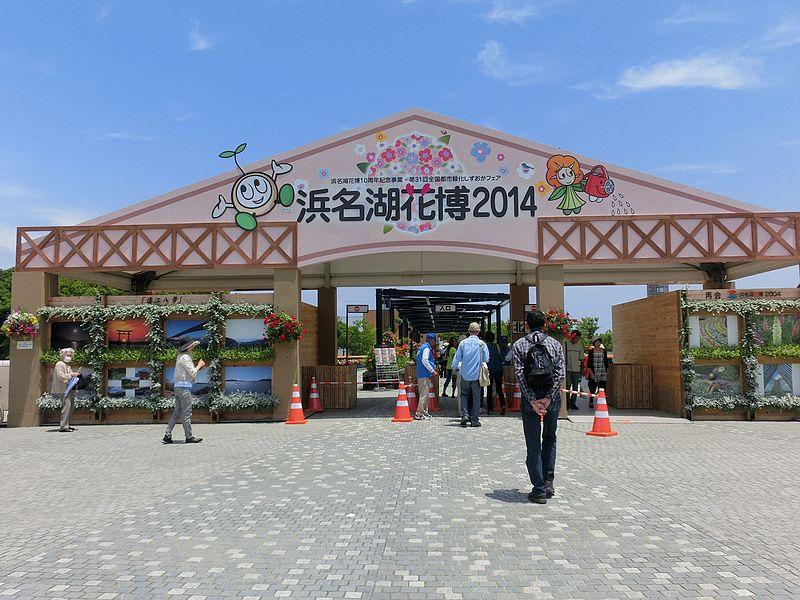 2014濱名湖_