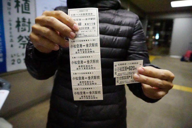 2014.12金澤之旅到達小松機場