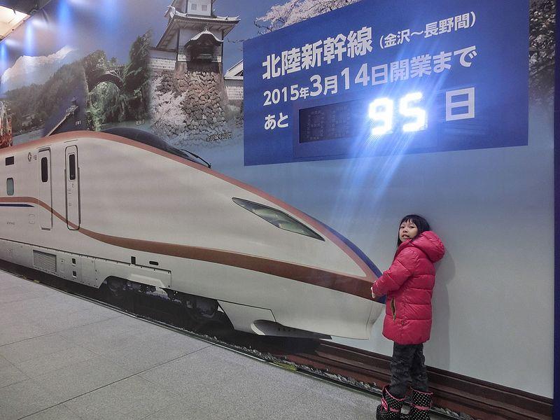 2014.12金澤之旅到達金澤站