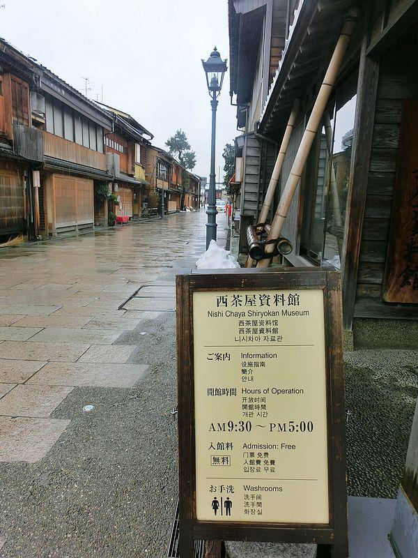 2014.12西茶屋