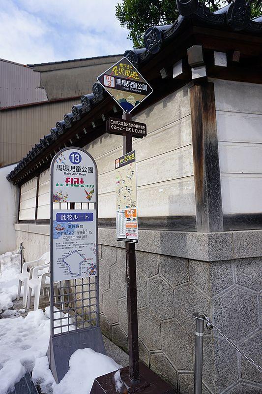 2014.12金澤俵屋