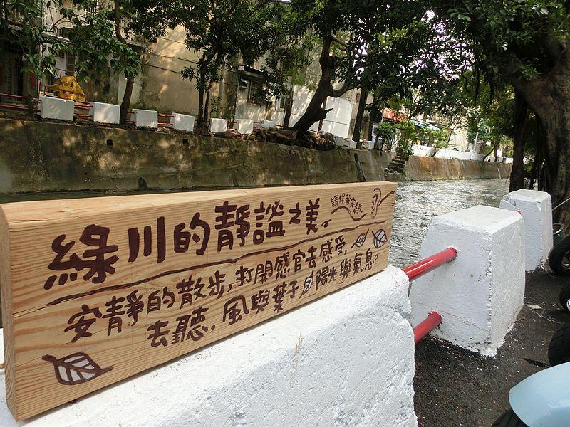台中南區一本書店