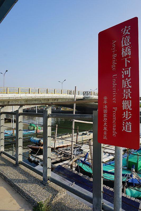台南運河下隧道