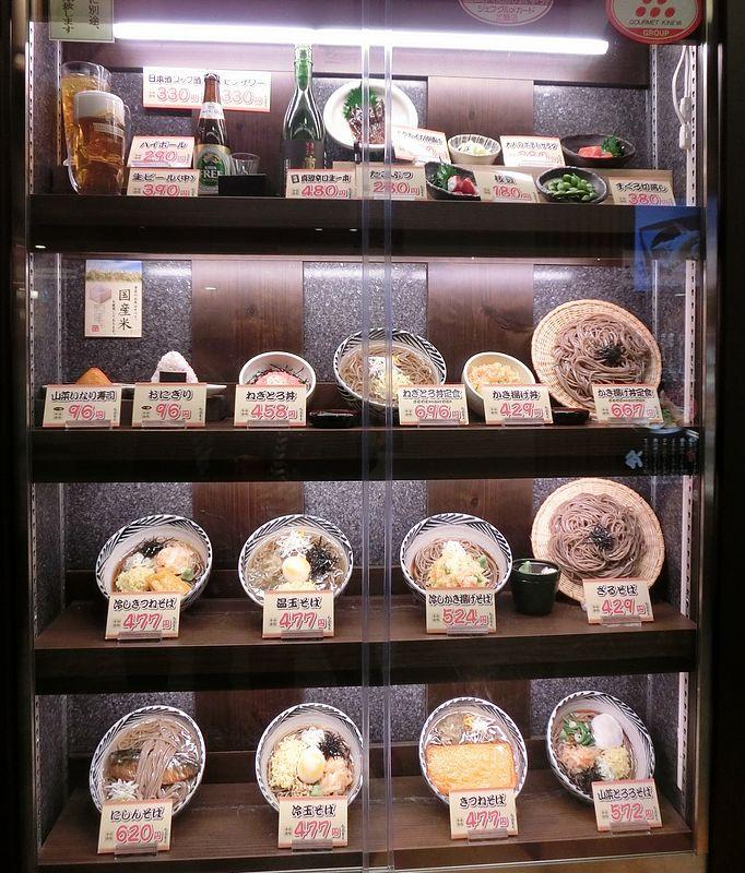 金澤車站蕎麥麵店