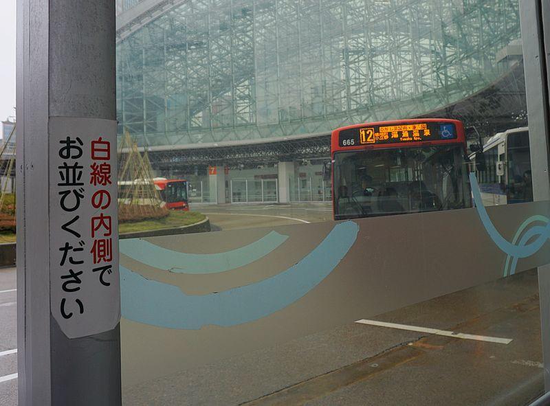 金澤湯涌溫泉
