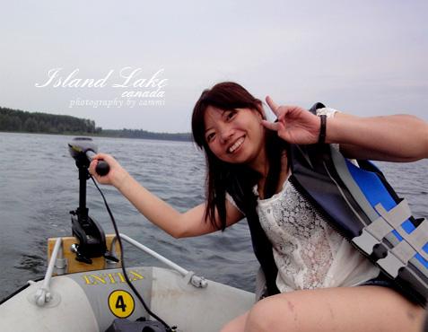 island-lake16