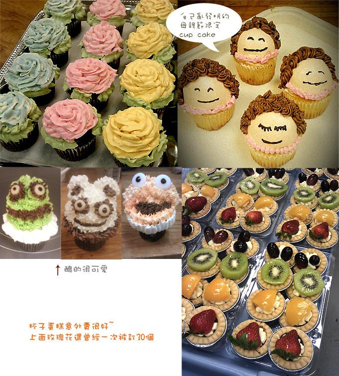 20120510cupcake-3