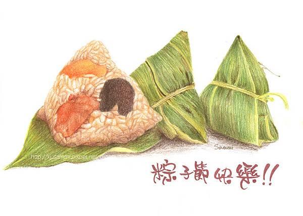 20150619-粽子節