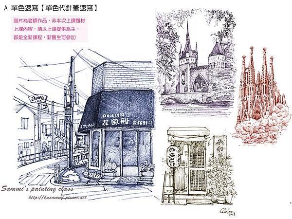 20190304招生-單色.jpg
