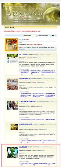 2011-05-25_104224-1.jpg