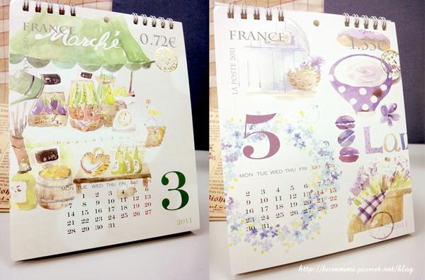 fion-calendar01.jpg