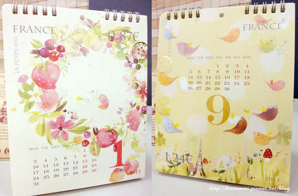 fion-calendar02.jpg