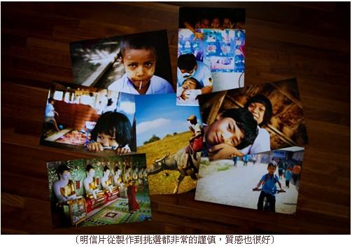 2011-04-28_114744.jpg