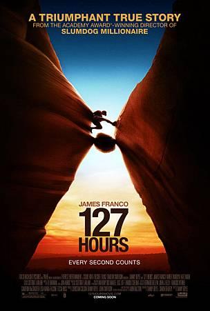 127小時