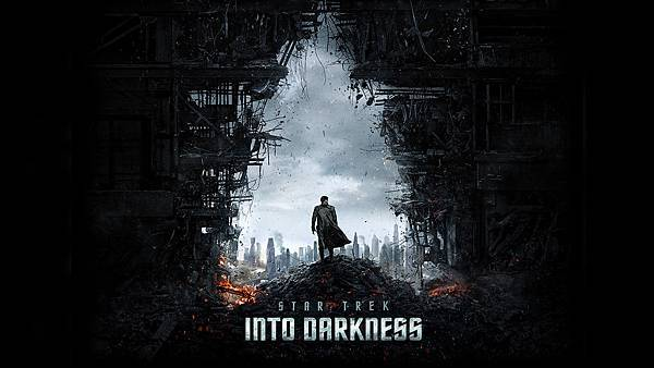 闇黑無界: 星際爭霸戰