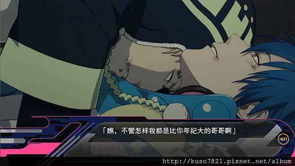 蒼葉媽媽-4