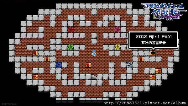 遊戲開始畫面-3.jpg