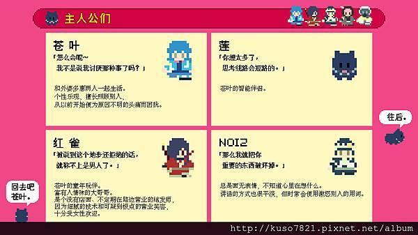 故事介紹-3.jpg