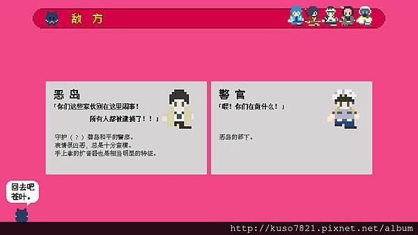 故事介紹-4.jpg