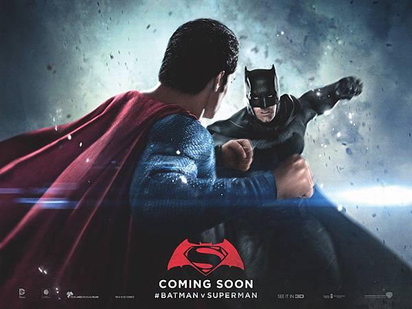 蝙蝠俠對超人:正義曙光