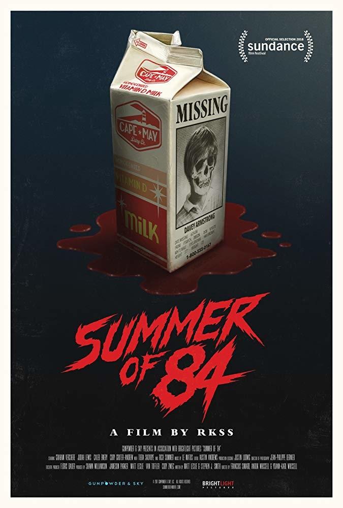 84那年夏天