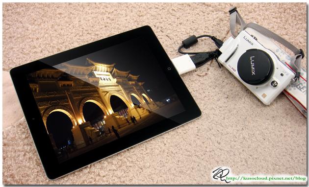 iPad_Camera_connect.png