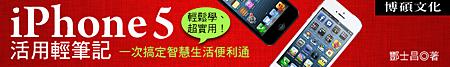 OS21306_680x100