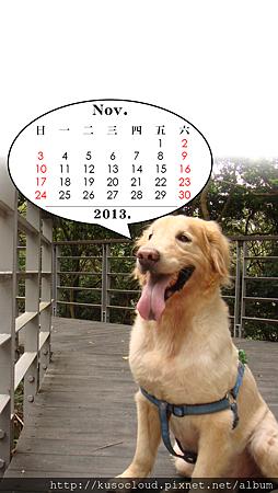 2013肉圓iphone5桌布_11
