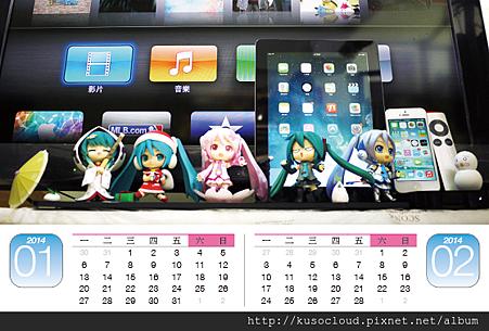2014_DS21319_紀念小桌曆2.png