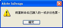 error05.png