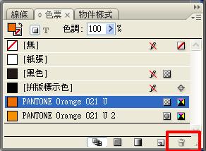 error07.png