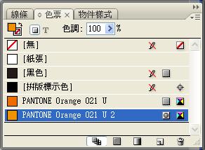 error08.png