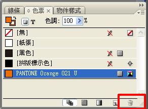 error01.png