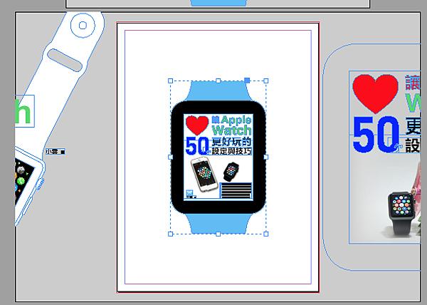 iPadRetina2iPad_07.png