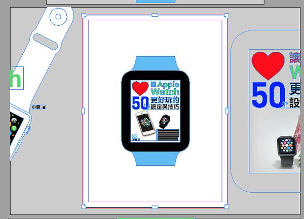 iPadRetina2iPad_09.png