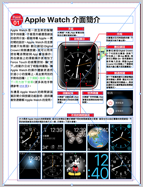 iPadRetina2iPad_12.png