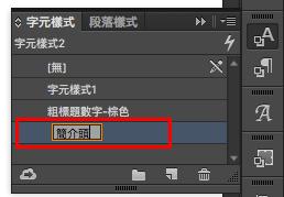 簡介頭04.png