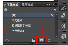 簡介頭03.png