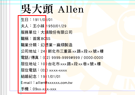 簡介頭01.png